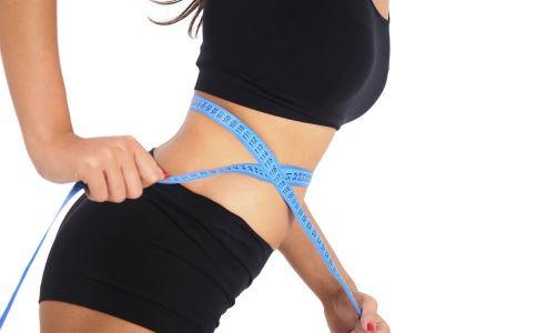 为何节食减肥容易失败 效果不理想的原因