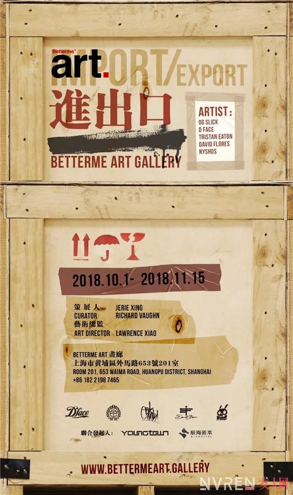 曾被看低的街头艺术 已经能在画廊里卖上天价