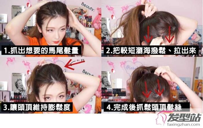 女生中短发做什么发型好看 从发尾/刘海和扎发三方面入手