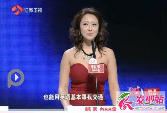 非诚勿扰22号女嘉宾高杨一莎个人资料_高杨一莎年龄|微博|身高|素颜照