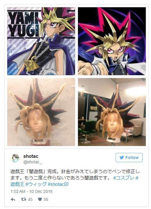 现实能做的二次元发型 看完日本发型师作品惊呆了