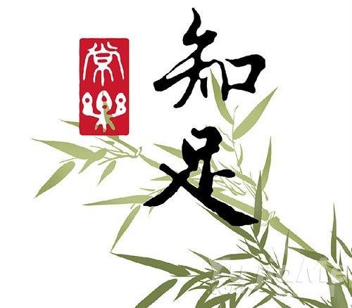 施化难陀的15条瑜伽生活指引