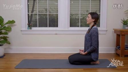 瑜伽训练营第18天:我学会屈服