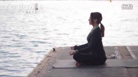 第63天:温和的瑜伽-呼吸与冥想练习课堂二