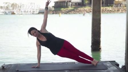 第54天:令人痴迷的流瑜伽练习序列