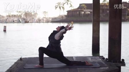 第24天:瑜伽全身伸展性练习序列