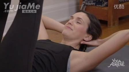 瑜伽训练营第6天:我的支撑(六块腹肌)