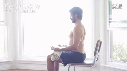 一起学习瑜伽调息法 - Tim Senesi