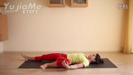 30分钟养生和冥想瑜伽