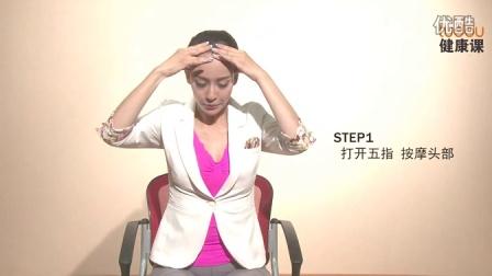 【办公室篇】母其弥雅《Tudou健康课》办公室瑜伽第五集