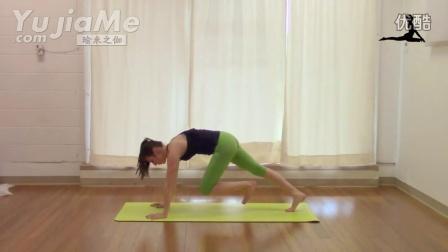 后弯和扩胸瑜伽练习