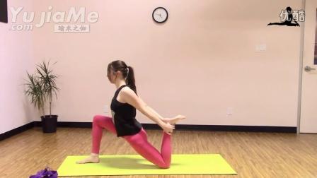 40分钟舞蹈瑜伽练习