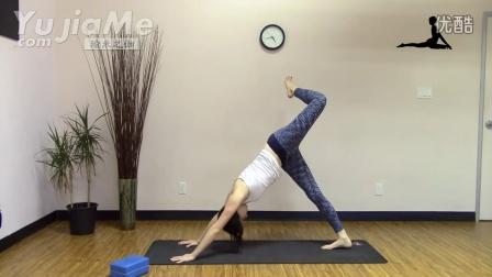 35分钟所有级别的阴瑜伽练习