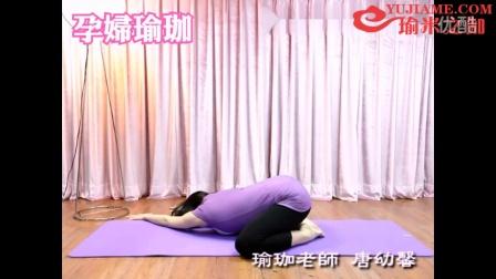 【瑜米之伽】孕妇下背痛 瑜珈孩童式舒緩