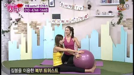 【瑜米之伽】韩国美女瑜伽-7