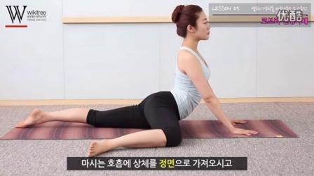 【瑜米之伽】韩国美女瑜伽专辑3