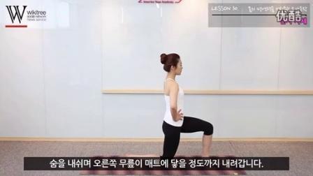 【瑜米之伽】韩国美女瑜伽专辑1