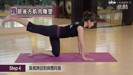【瑜米之伽】台湾美女瑜伽_4,提臀训练