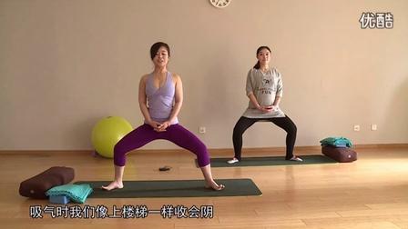 【瑜米之伽】孕妇轻松练瑜伽(下)