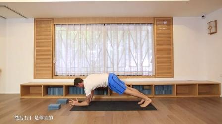 【FT瑜伽系列】-艾扬格瑜伽Level 1_超清